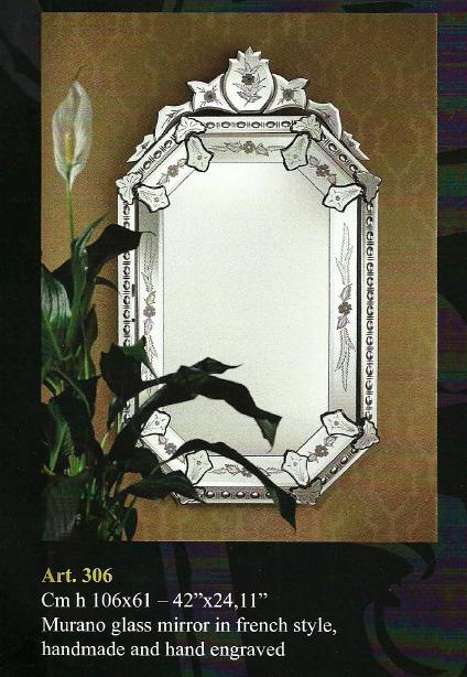 Miroir venitien octogonale miroir verre venise miroir for Miroir venitien
